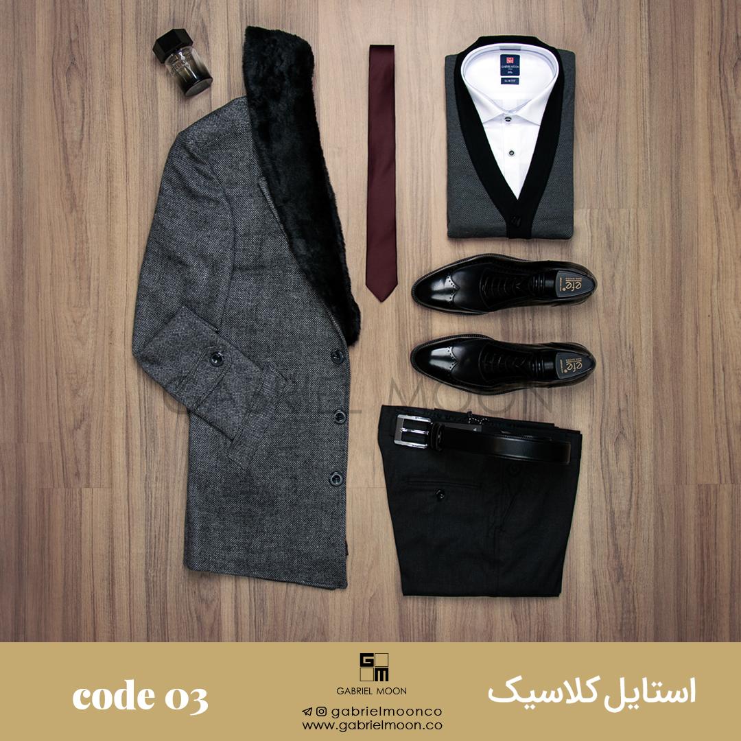 code03 - گابریل مون