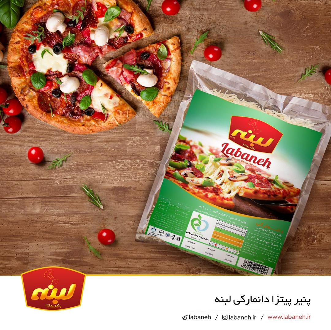 تولید محتوا برای پنیر پیتزا