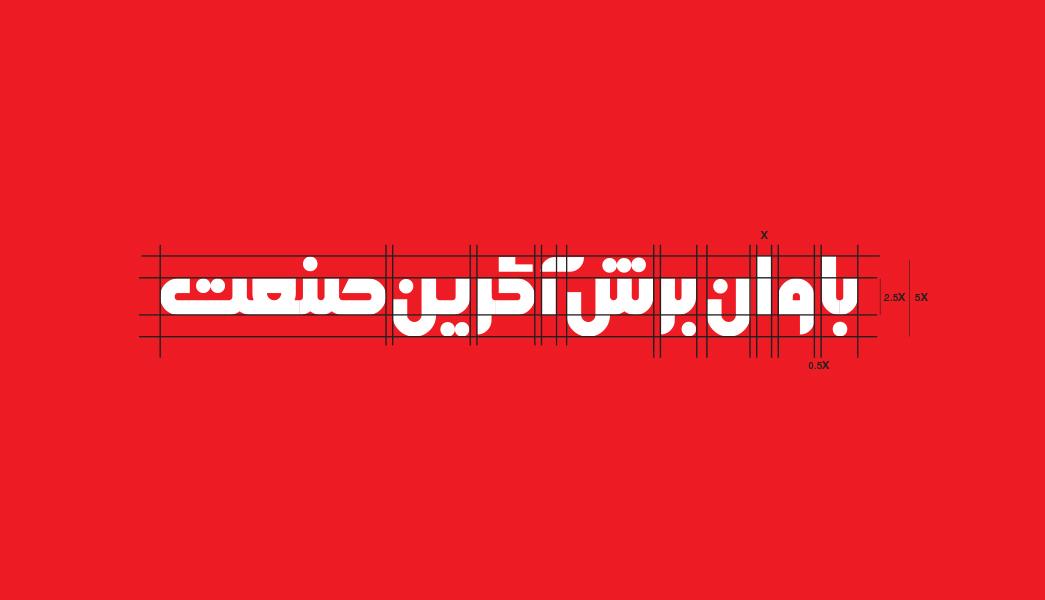 girid logo - باوان برش