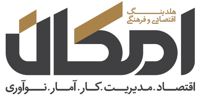 logo emkan - هلدینگ اقتصادی امکان
