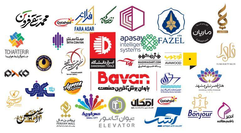 logos 768x424 - روانشناسی رنگ لوگوهای ایرانی