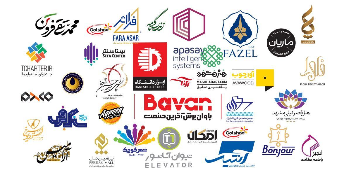 logos wide 1200x600 - روانشناسی رنگ لوگوهای ایرانی