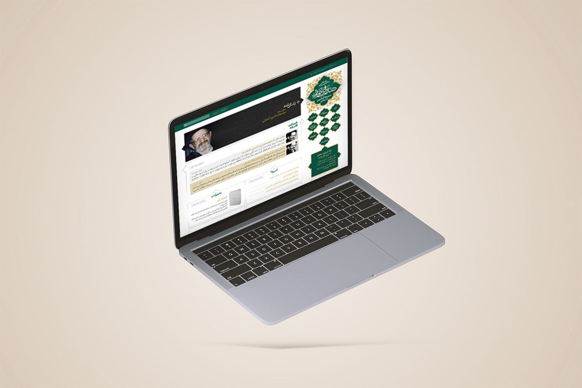 mockup web sadraye zaman 1200x800 - سازمان تبلیغات اسلامی