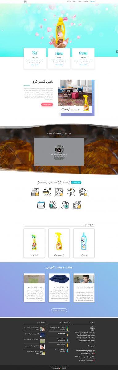 ramingostar web 383x1200 - رامین گستر شرق