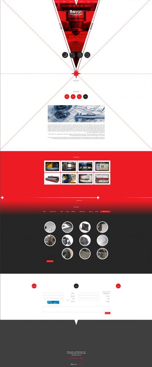 site 2 499x1200 - باوان برش