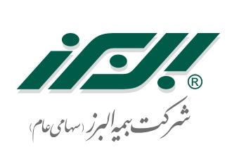 لوگو شرکت بیمه البرز