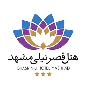 لوگو هتل قصر نیلی مشهد
