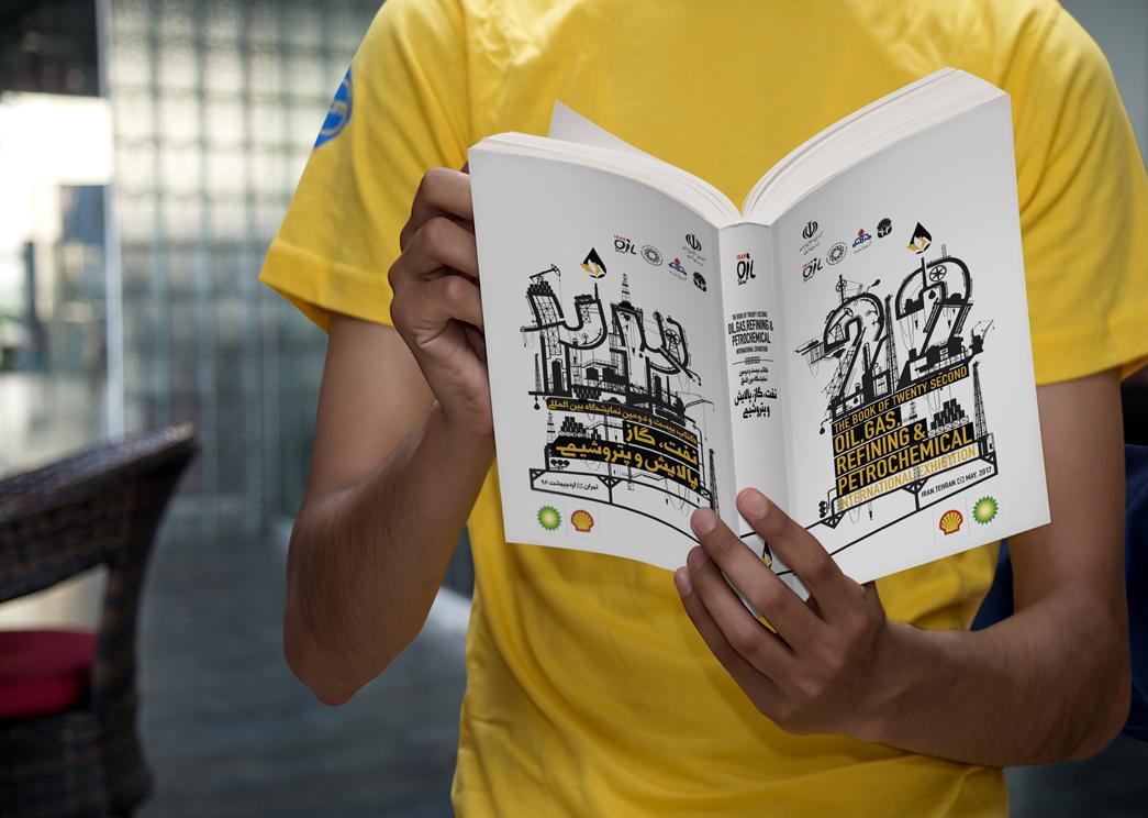 book 2 - نمایشگاه بین المللی نفت و گاز