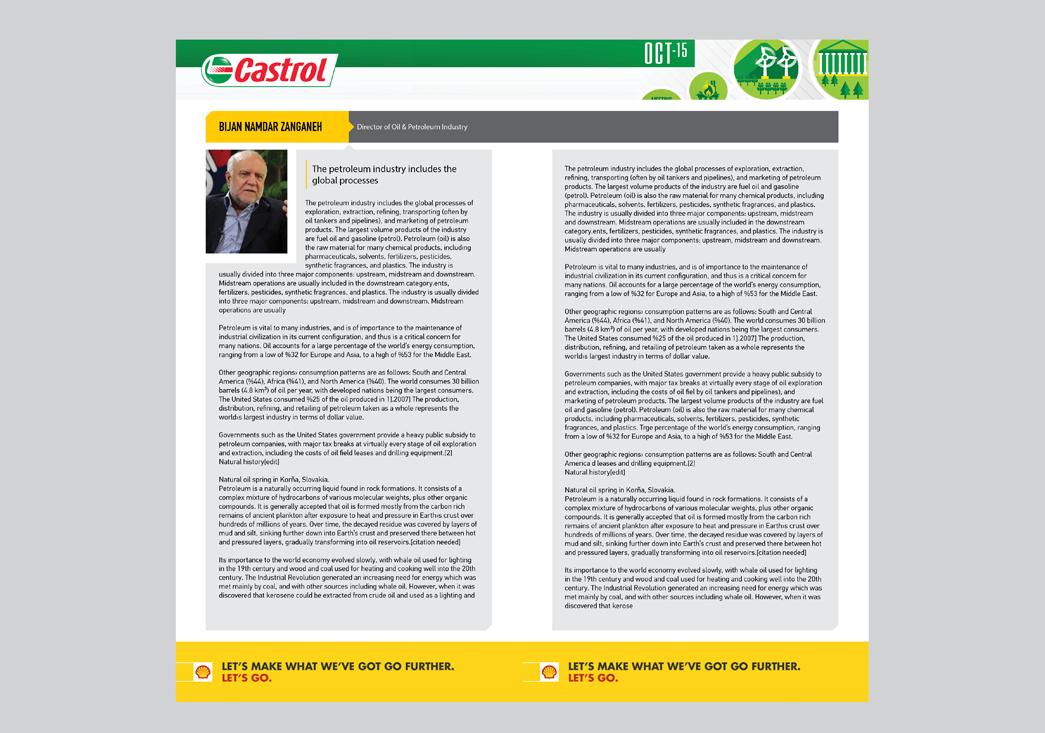 open page oil 1 1 - نمایشگاه بین المللی نفت و گاز
