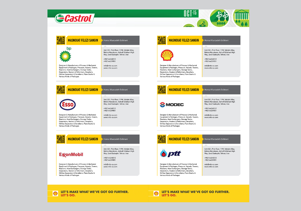 open page oil 2 - نمایشگاه بین المللی نفت و گاز