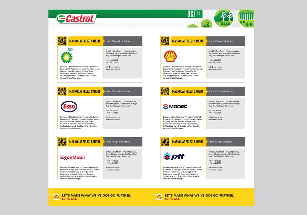 open page oil - نمایشگاه بین المللی نفت و گاز