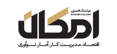 wqwt345teblog 2500x1000 - روانشناسی رنگ لوگوهای ایرانی