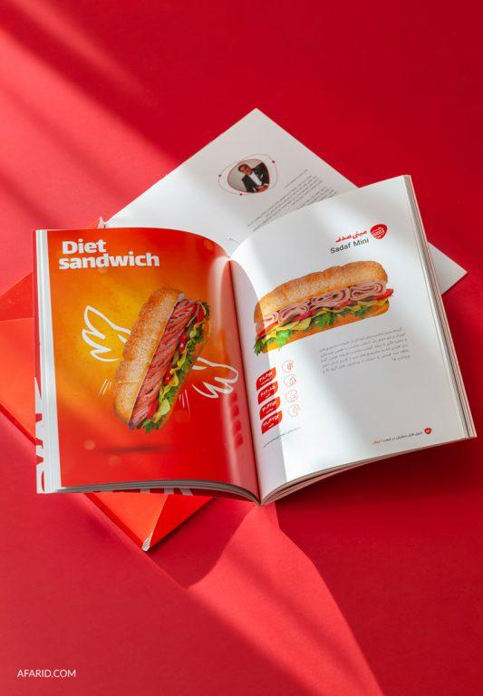 کاتالوگ ساندویچ صدف