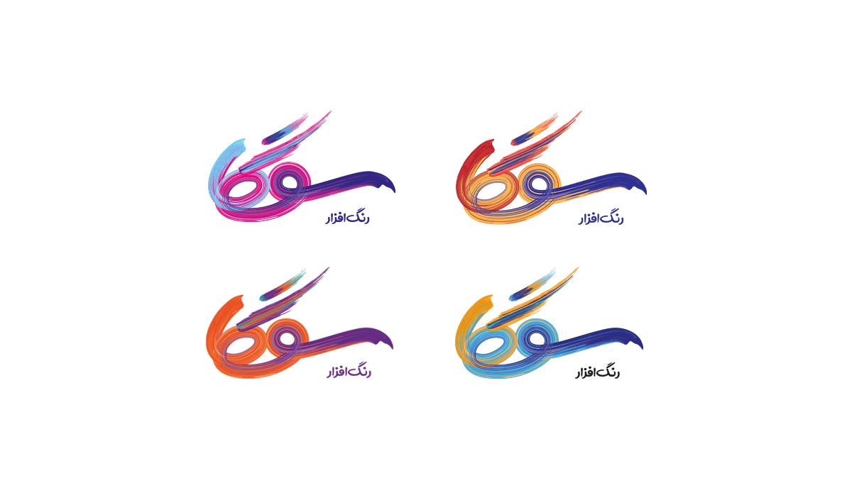 طراحی لوگو رنگ افزار سوگا